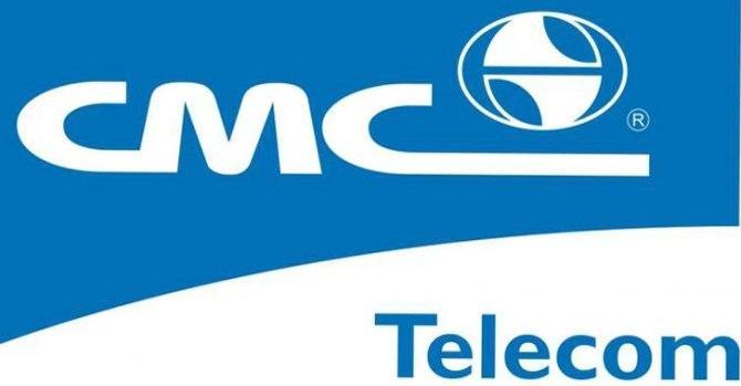 Công ty cổ phần hạ tầng viễn thông CMC